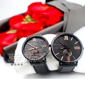 NATURALLY JOJO 情人對錶 文青風 木紋質感 小秒盤 防水手錶 IP黑電鍍 對錶 JO96931-88M/JO96931-88F