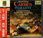 【停看聽音響唱片】【CD】比才:卡門組曲  葛利格:皮爾金組曲