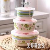 便當盒三件套保鮮碗陶瓷帶蓋泡面碗微波爐碗瓷碗大號家用飯盒套裝 LR7589【艾菲爾女王】