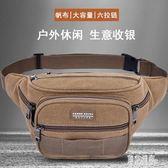 腰包帆布男多功能大容量做生意收錢的男士款工具包耐磨女腰袋多層 js21789『東京潮流』