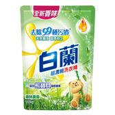 【白蘭】含熊寶貝馨香精華森林晨露洗衣精補充包 1.65kg