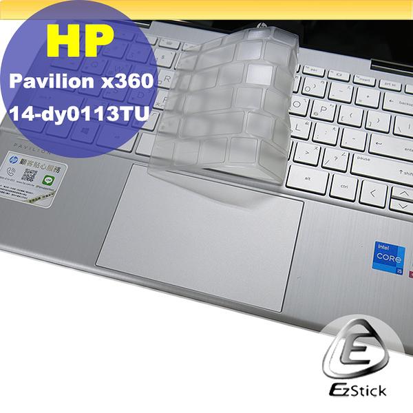 HP x360 Convert 14-dy 14-dy0113TU 奈米銀抗菌TPU 鍵盤保護膜 鍵盤膜