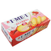 批發義美-美味薄餅夾心144g(草莓)x10盒(箱)【0216零食團購】4710126005174-B奶素