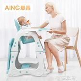 AING愛音多功能分體寶寶餐椅 C011兒童學習餐桌 兒童餐椅可變書桌 MKS摩可美家
