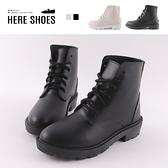[Here Shoes] 3.5CM短靴 MIT台灣製 率性百搭經典 筒高16CM皮革綁帶圓頭厚底靴 馬汀靴-KG6619
