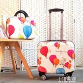 18寸拉桿箱女密碼箱小行李箱萬向輪電腦層17寸登機箱16寸旅行箱igo『小淇嚴選』