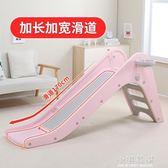 滑梯兒童滑滑梯家用室內滑梯小型北歐滑梯玩具大型滑梯加長加厚CY『小淇嚴選』