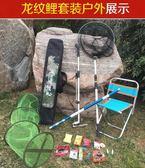 釣魚竿套裝組合全套手竿釣具釣竿魚桿魚具用品漁具套裝    熊熊物語