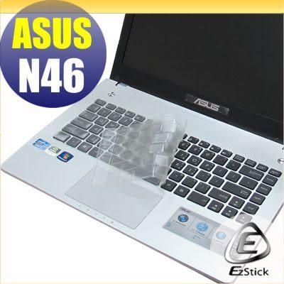 【EZstick】ASUS N46 N46VM 系列 專用奈米銀抗菌TPU鍵盤保護膜
