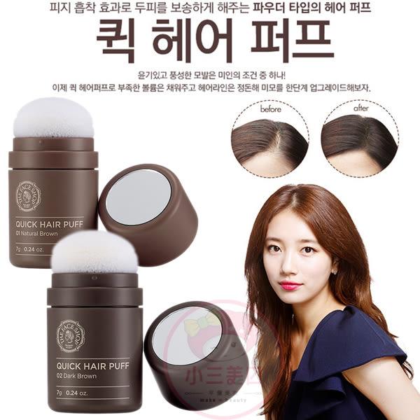 韓國THE FACE SHOP 自然遮色氣墊髮粉(7g) 2款可選【小三美日】