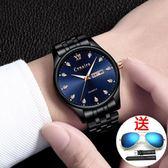 手錶 超薄手錶男學生韓版簡約潮流個性休閒鋼帶防水夜光機械男錶石英錶 開學季特惠