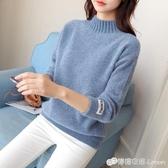 毛衣女秋冬外穿新款爆款水貂絨半高領寬鬆加厚內搭打底針織衫 雙十一全館免運