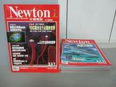 【書寶二手書T2/雜誌期刊_RIS】牛頓_232~240期間_共7本合售_100萬分1公釐的世界等