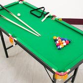 撞球台140X64升降折合型撞球台(內含完整配件)折疊撞球桌.撞球桿球杆.摺疊遊戲台哪裡買