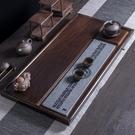 茶盤 功夫茶盤套裝全自動一體茶臺茶具托盤家用簡約實木茶海石頭小茶托 夢藝