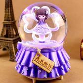 水晶球音樂盒八音盒發光旋轉創意生日禮物洛麗的雜貨鋪