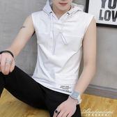 背心男韓版馬甲無袖連帽T恤修身型薄款潮牌坎肩健身衣服運動 黛尼時尚精品
