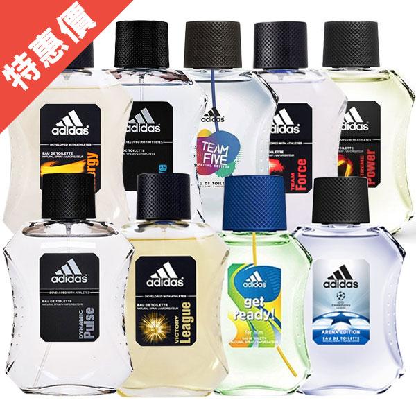 Adidas Deep Energy 愛迪達全系列運動男性淡香水 100ml【娜娜香水美妝】