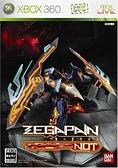XBOX360 ZEGAPAIN NOT 亞洲日文版