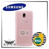 ◤大洋國際電子◢ SAMSUNG Galaxy J7 Pro粉色