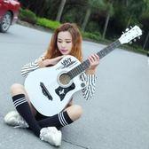 吉他木吉他民謠吉他38寸初學者吉他入門新手吉他送豪華套餐 調音器男女吉他jita-年終狂歡