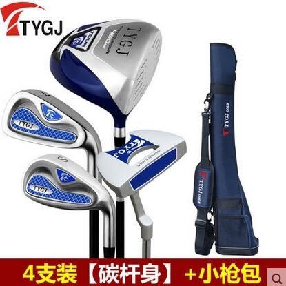 設計師美術精品館TYGJ正品 高爾夫球桿 男士半套桿 練習桿 初學者套桿