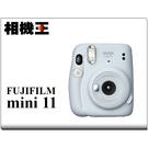Fujifilm Instax Mini 11 冰晶白 拍立得相機 公司貨