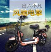 電動自行車輕便48V成人雙人女踏板代步電池電瓶車  igo  智聯