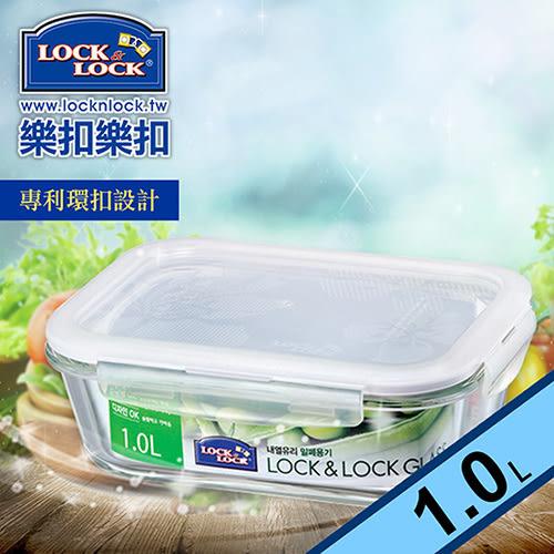 【樂扣樂扣】第二代耐熱玻璃保鮮盒長方形1L(1A01-LLG445)