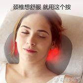 頸椎按摩器儀頸部腰部肩部多功能全身電動枕頭脖子揉捏家用舒展器 MKS全館免運