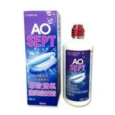【即期品特價】AOSEPT耶歐雙氧隱形眼鏡保養液360ML