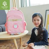 書包女童小學生1-3年級減負兒童後背包幼兒園 陽光好物