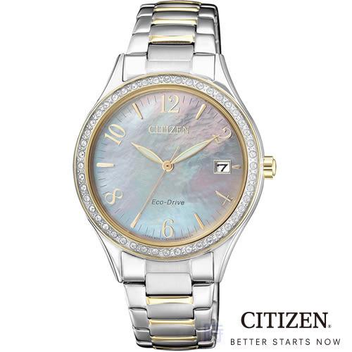 CITIZEN 星辰 (EO1184-81D) 光動能 晶鑽 女錶/34mm