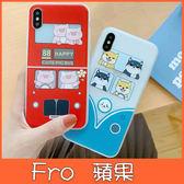 蘋果 iPhone XS MAX XR iPhoneX i8 Plus i7 Plus 賓果遊戲 手機殼 全包邊 彩繪 軟殼 保護殼