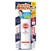 高絲曬可皙高效防曬噴霧(90g)【康是美】