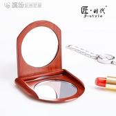 化妝鏡 化妝鏡便攜木質雙面高清放大小號可愛女生翻蓋可折疊小鏡子隨身鏡 繽紛創意家居