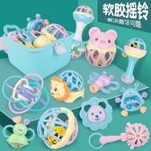 搖鈴玩具嬰兒0-3個月咬軟膠寶寶搖鈴玩具手搖鈴磨牙器9-10月響鈴  全館免運