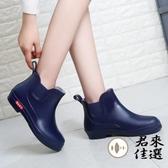 短筒水鞋時尚可愛雨靴套鞋防水防滑水靴女雨鞋【君來佳選】
