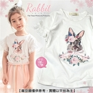 華麗花朵兔兔織花袖上衣(310517)【水娃娃時尚童裝】