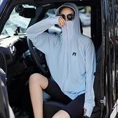 日本防曬衣夏季男女防紫外線戶外騎行運動拉錬透氣連帽防曬服