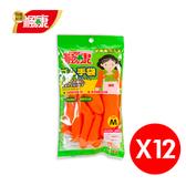 【楓康】 家事專用手套(M)-12入組