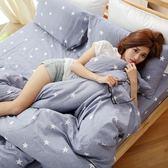 [SN]#U081#細磨毛天絲絨5x6.2尺標準雙人床包被套四件組-台灣製