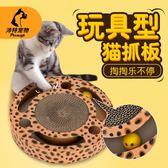 貓抓板 貓抓板貓咪磨爪板磨爪器英短加菲寵物貓磨抓墊貓咪紙箱貓咪玩具c 可可鞋櫃
