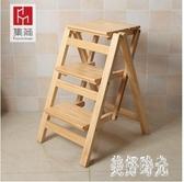 實木家用多功能折疊梯子三步梯椅梯凳室內登高梯木梯子置物架CC2806『美好時光』