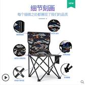 便攜式戶外休閒椅摺疊釣魚椅子板凳馬扎超輕旅行沙灘椅子無座神器 NMS 幸福第一站
