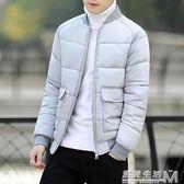 秋季新款男裝學生青少年刺繡棉衣  遇見生活