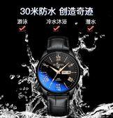 手錶 超薄時尚潮流手錶男士真皮帶韓版男錶防水學生石英錶夜光腕錶 全館免運