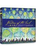 心靈花園:祝福、療癒、能量──七十二幅滋養靈性的神聖藝術