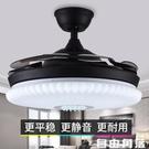 隱形風扇燈吊扇燈客廳餐廳臥室帶電燈風扇吊燈一體現代簡約家用變頻110V 自由角落