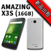 【手機出租】AMAZING X3S (最新趨勢以租代替買)